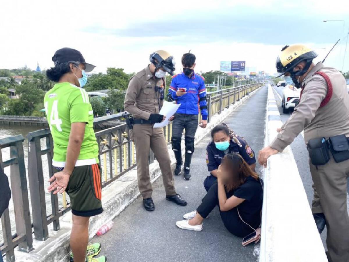 ถูกเพื่อนหลอกกู้เงินล้านกว่าบาท เครียดโดดสะพานหวังฆ่าตัวตาย