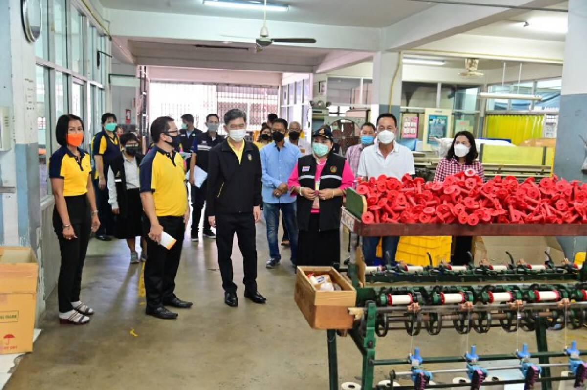 นครปฐม ปล่อยแถวติดตามมาตรการ Thai stop covid plus ป้องกันโควิด-19 ในโรงงานอุตสาหกรรม