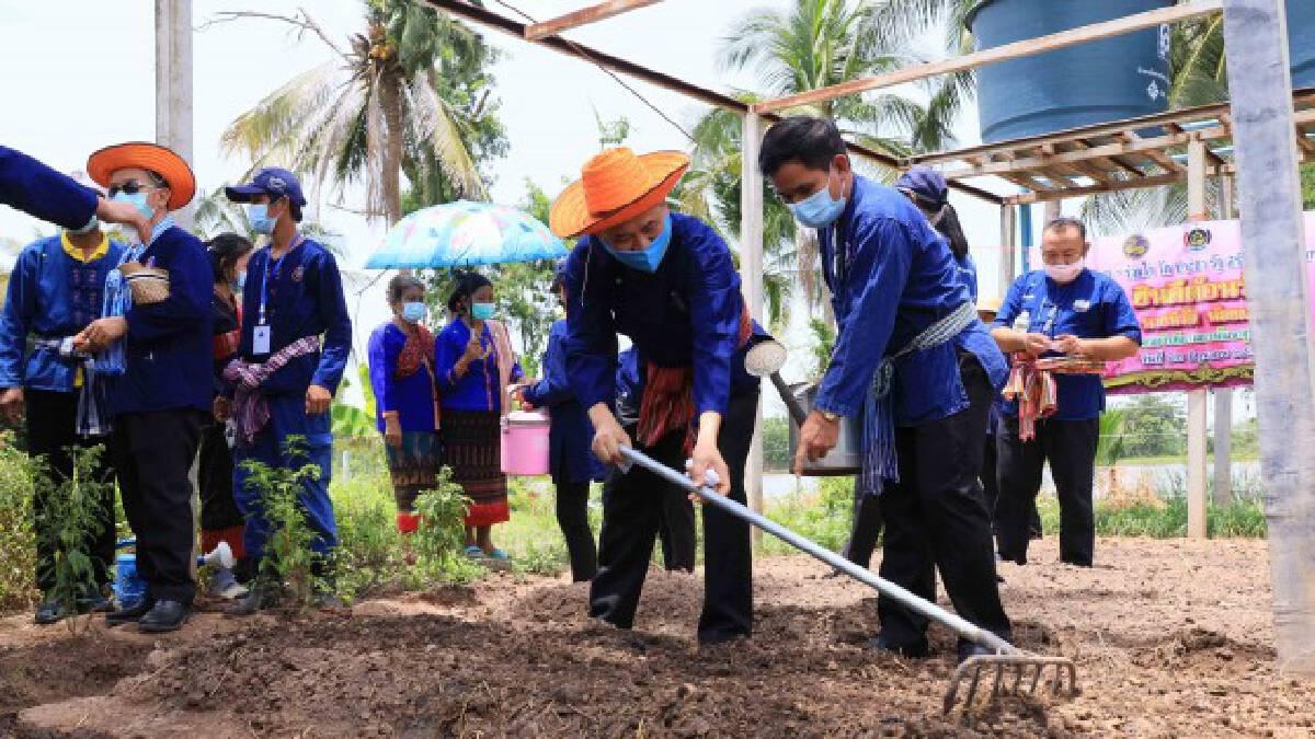 คิกออฟเอามื้อสามัคคีโคกหนองนาพัฒนาชุมชน