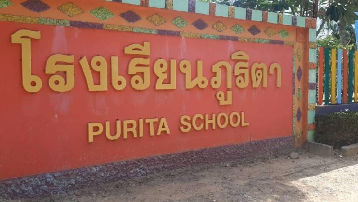 โรงเรียนในโคราช ปิดหนีโควิดต่อเนื่องกว่า 30 แห่งแล้ว