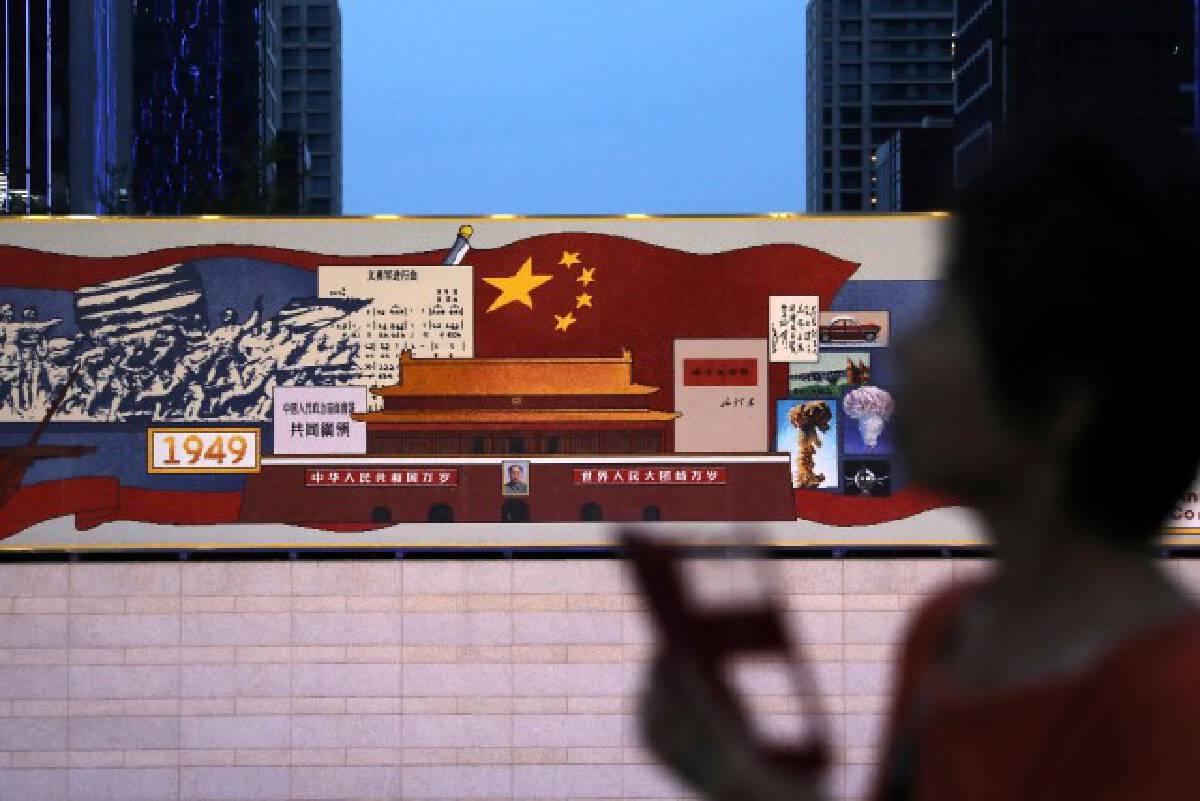 จีนเพิ่มมาตรการรักษาความปลอดภัยในปักกิ่ง ก่อนงาน 100 ปีพรรคคอมมิวนิสต์