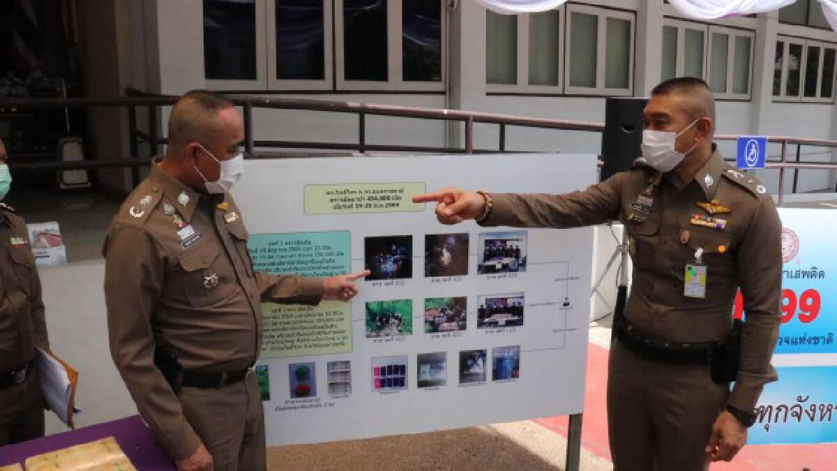 ตำรวจภาค 3 สกัดเครือข่ายยาบ้ารายใหญ่ จ.ศรีสะเกษ –อุบลฯ