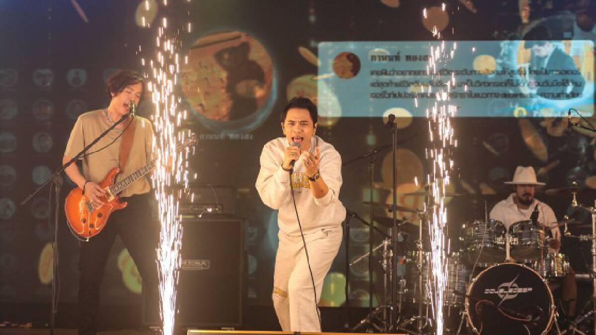 """แอ็คมี่ DoubleDeep"""" ปลุกกระแสคริปโตในไทย สร้างประวัติศาสตร์ กดแจก 3 บิตคอยน์ กลางไลฟ์คอนเสิร์ต"""