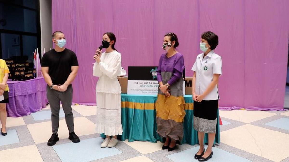 โตโน่ รักบ้านเกิด มอบชุดPAPR ให้โรงพยาบาลใน จ.ขอนแก่น