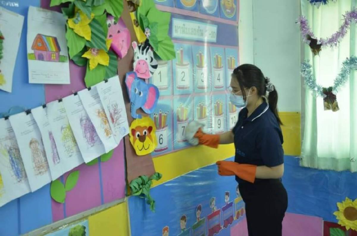 พบครูติดเชื้อสั่งปิดศูนย์พัฒนาเด็กเล็กทน.พิษณุโลก