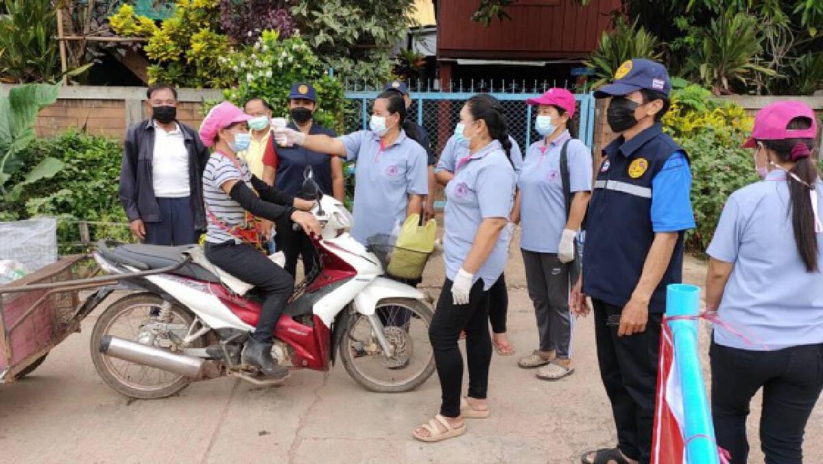 พะเยาบูรณาการคัดกรองผู้เดินทางจากโซนสีแดงเข้ม