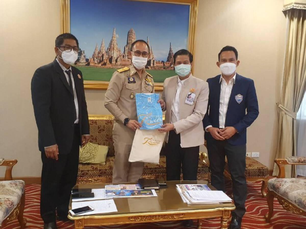 สภาอุตสาหกรรมท่องเที่ยวเพชรบุรี ยื่น 3 ข้อเรียกร้อง พลิกฟื้นเศรษฐกิจการท่องเที่ยวภูมิภาค