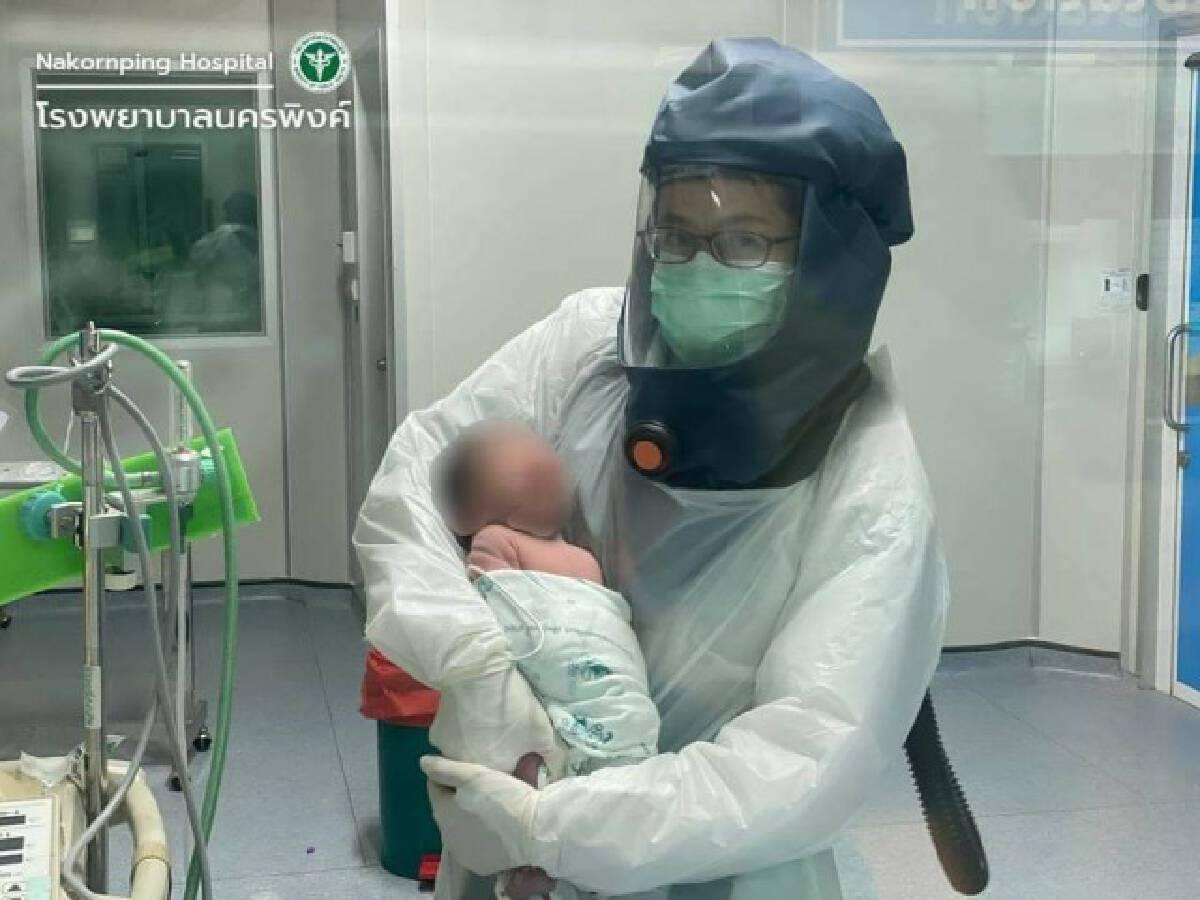 รพ.นครพิงค์ ผ่าตัดคลอดผู้ป่วยโควิดสำเร็จ ปลอดภัยทั้งแม่และลูก