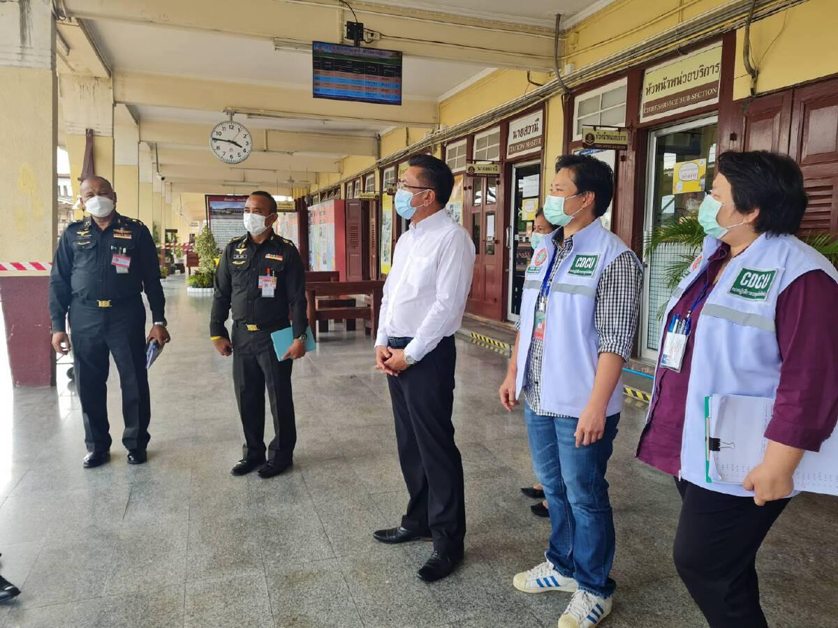 ขบวนรถไฟ CNR ส่งผู้ป่วยโควิดถึงโคราชแล้ว ขบวนนี้สิ้นสุดที่อุบลฯ