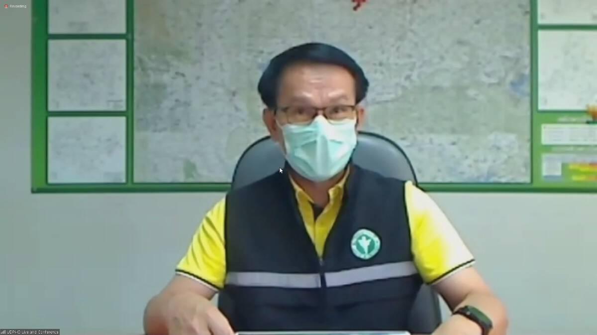 หมอ3พยาบาล3อุดรฯติดโควิด ป่วยเสียชีวิตเพิ่มเป็น24ราย
