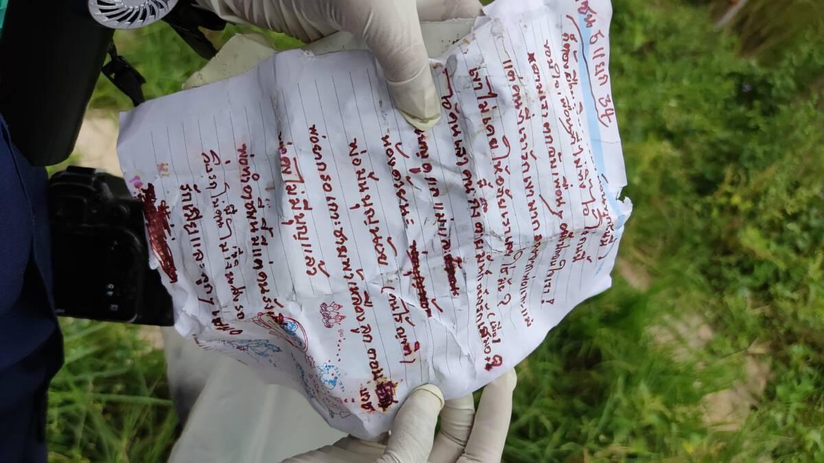 จดหมายที่ผู้ตายเขียนทิ้งไว้