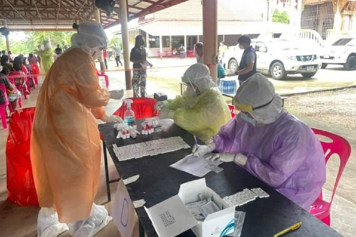 สรุปผลตรวจเชิงรุก 4 หมู่บ้านรอบโรงงานแปรรูปไก่ ติดเชื้อ138ราย