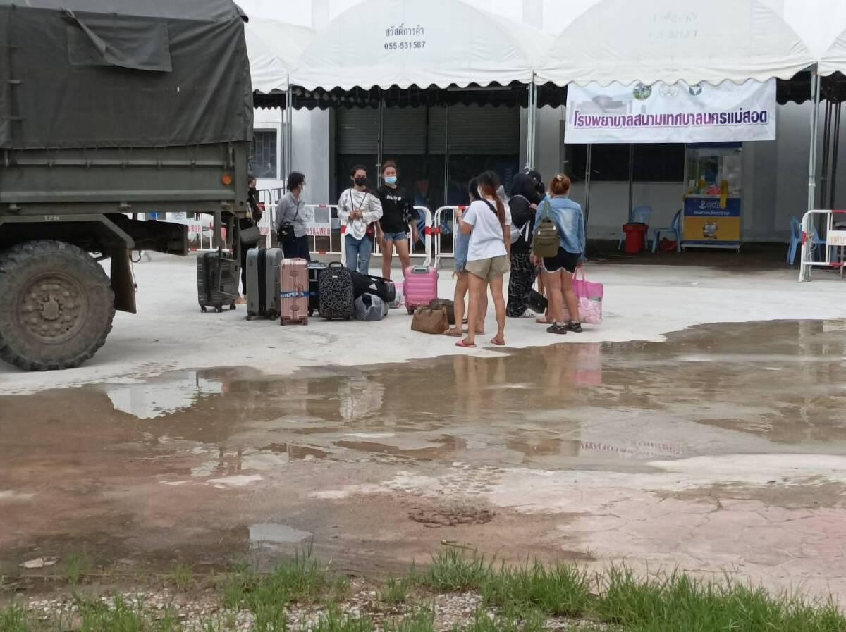 จับ7สาวไทยนั่งเรือข้ามน้ำเมยลักลอบเข้าชายแดนไทย