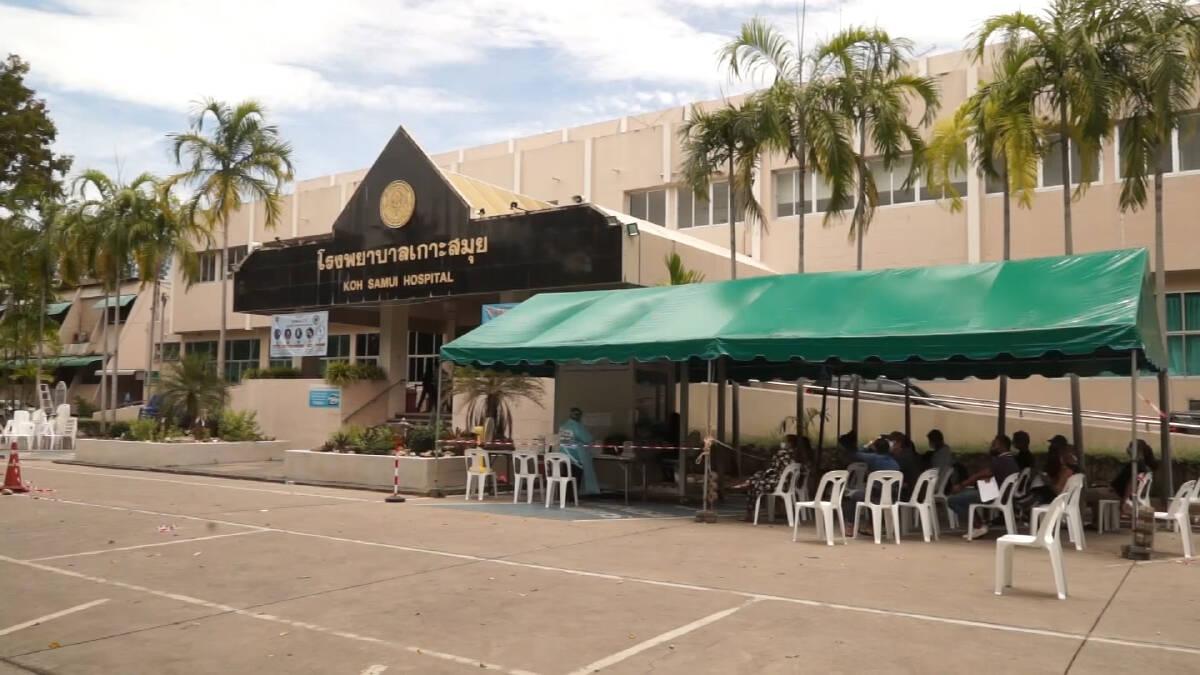 """""""เกาะสมุย"""" พบผู้ติดเชื้อคลัสเตอร์ร้านอาหารเพิ่ม 39 ราย"""