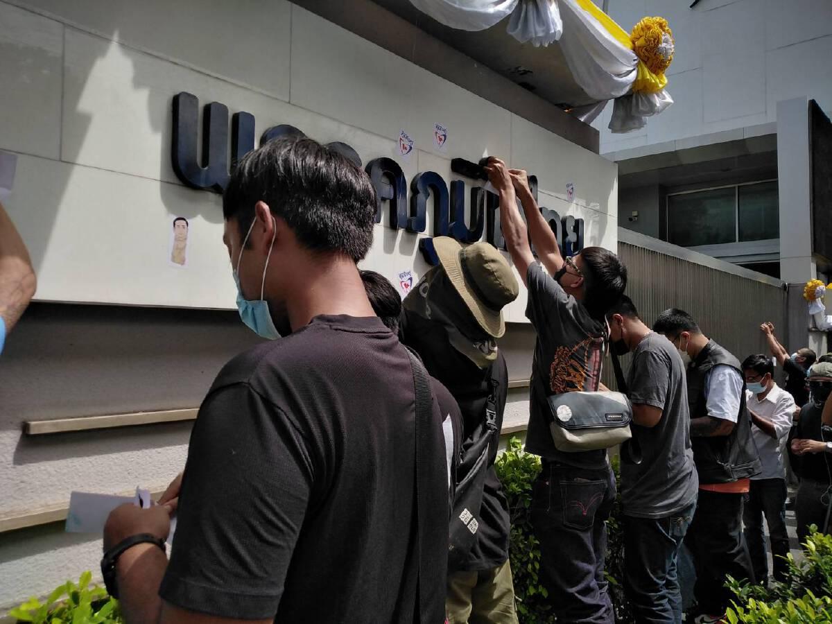 กลุ่มทะลุฟ้าเรียกร้องให้พรรคภูมิใจไทยถอนตัวออกจากพรรคร่วมรัฐบาล