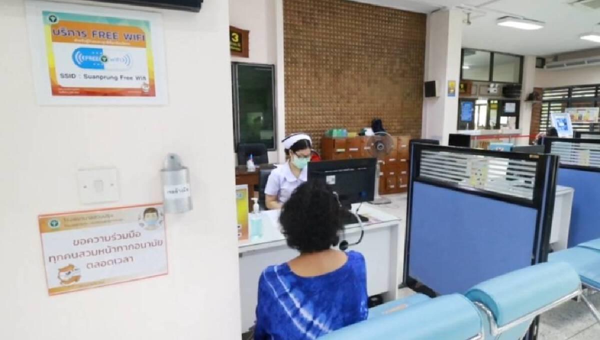 โรงพยาบาลสวนปรุงเปิด 9 เคล็ดลับชวนคนรักงดเหล้าเข้าพรรษา