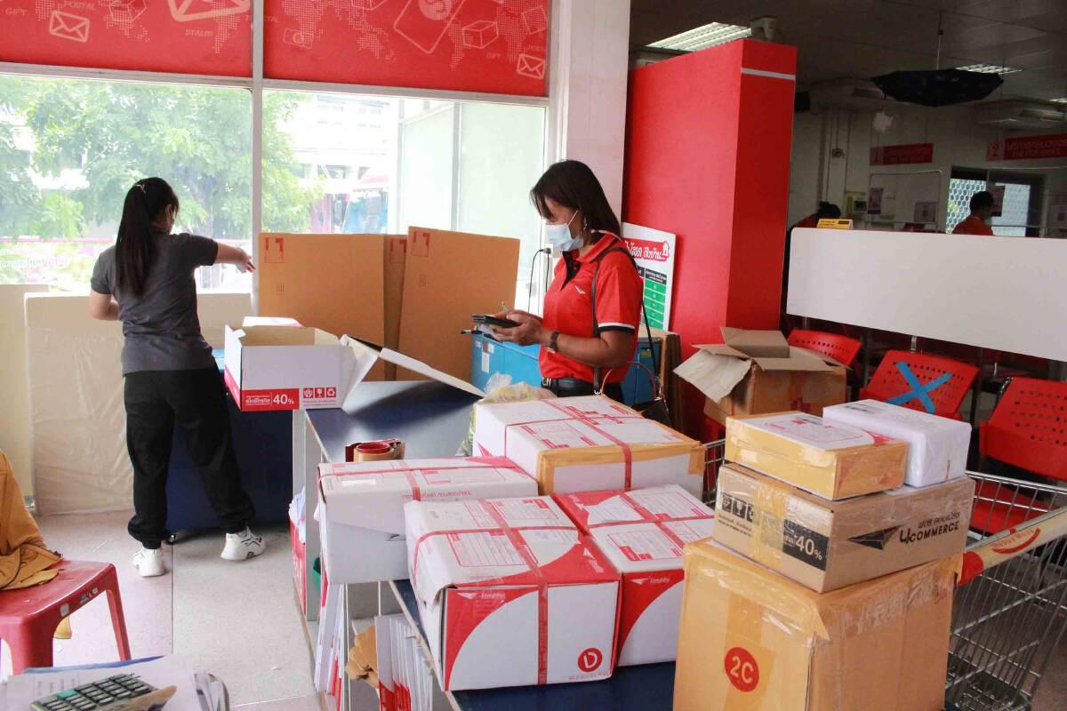 ชาวบ้านแห่ส่งอาหาร-ยาสมุนไพรทางไปรษณีย์ให้ญาติพื้นที่เสี่ยง