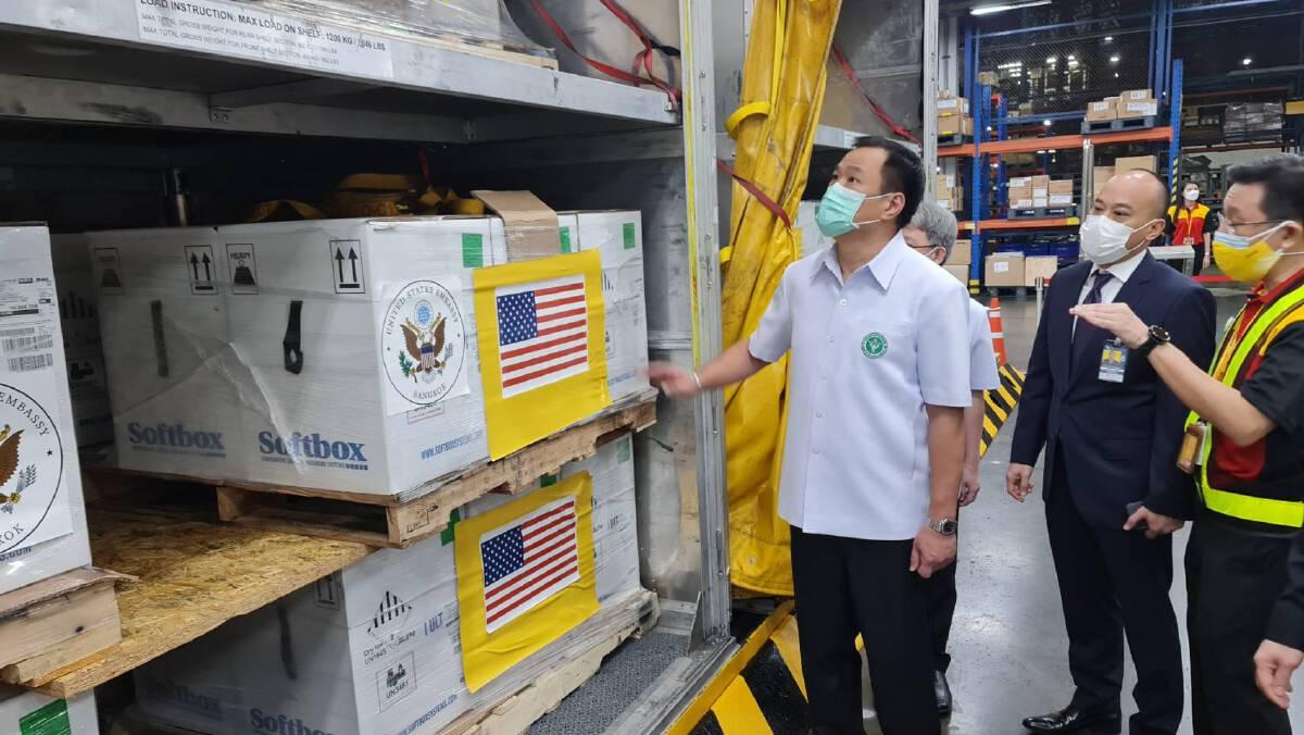 วัคซีนไฟเซอร์ 1.5 ล้านโดส ถึงไทยแล้ว