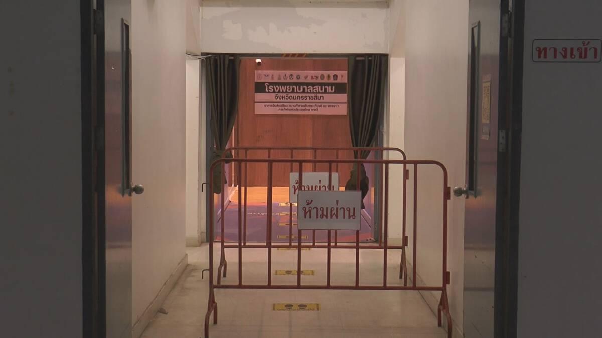 น่าตกใจ เตียงรับผู้ป่วยโควิดสีแดงโคราชเหลือว่างเพียง13เตียง