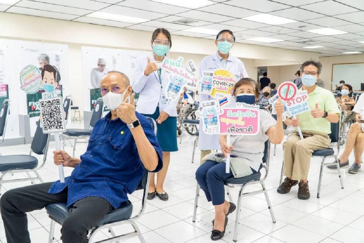 JITASA.CARE รวมพิกัดผู้ป่วย จุดฉีดวัคซีน ทั่วประเทศ เริ่มใช้ 29 ก.ค.นี้