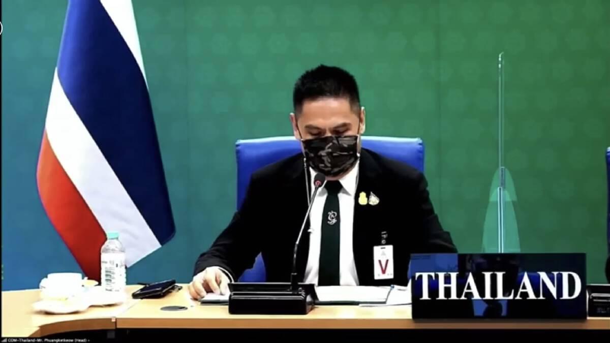 """""""วราวุธ""""ขอบคุณมิตรประเทศให้ป่าแก่งกระจานเป็นมรดกโลก"""