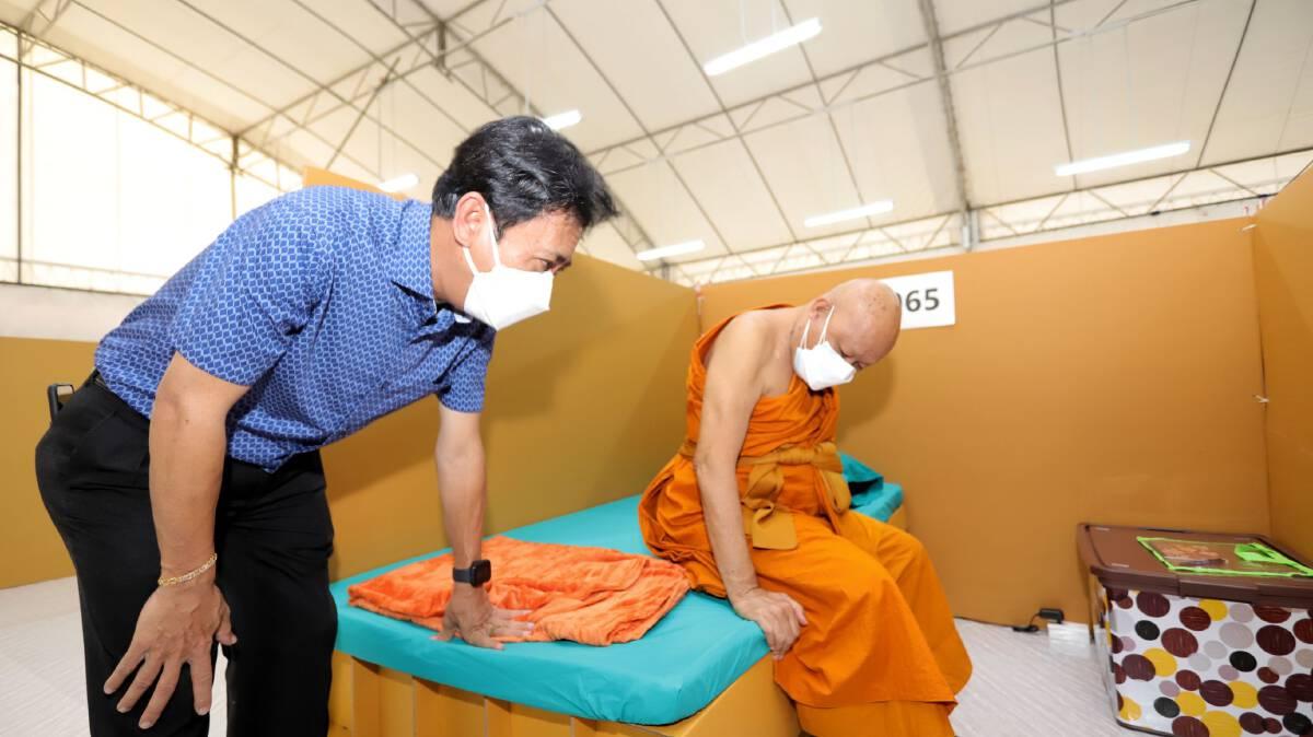 โรงพยาบาลสนามเทศบาลคลองหลวง 208 เตียง ลดการสุ่มเสี่ยงติดเชื้อโควิด-19