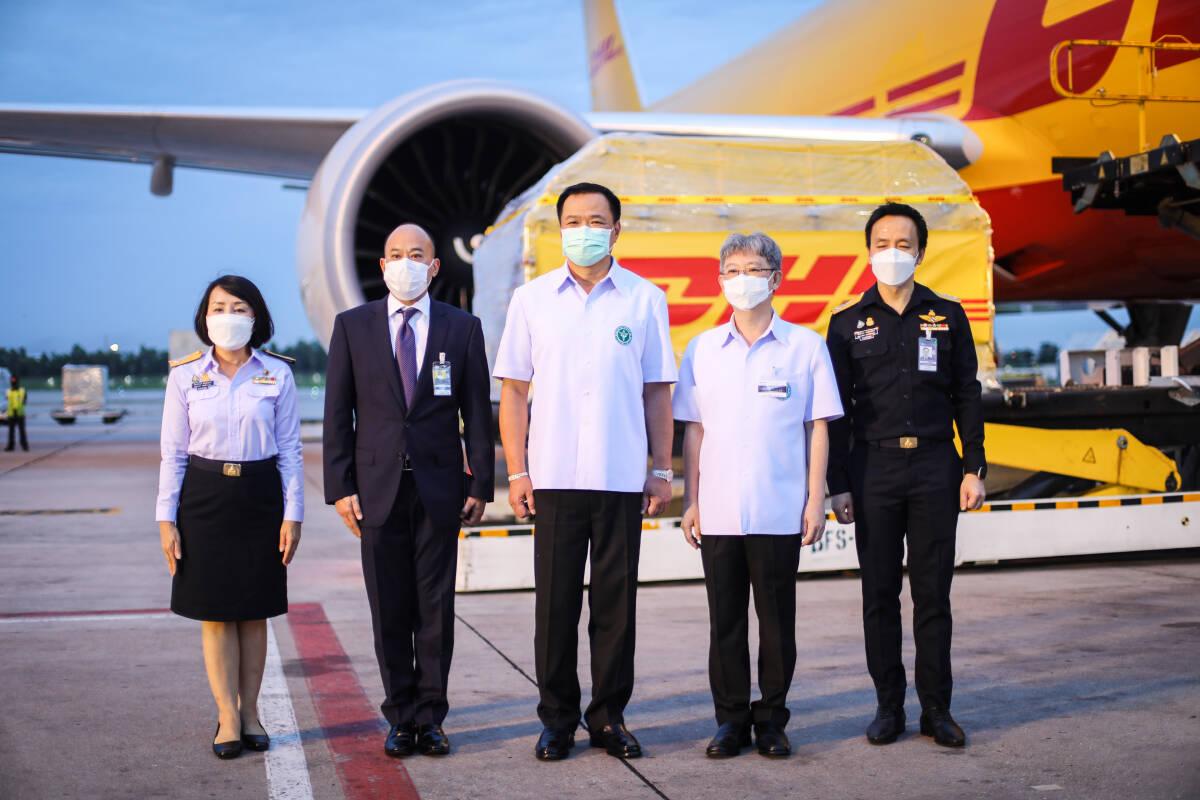 คณะผู้แทนรัฐบาลไทยรับมอบวัคซีนไฟเซอร์1.54ล้านโดสจากสหรัฐฯ