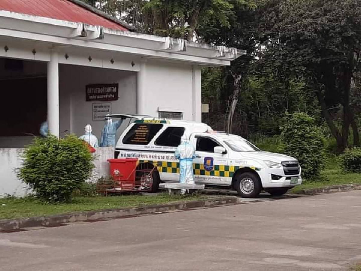 สุดเศร้า! ผู้ป่วยโควิดชาวลำปาง เสียชีวิตเพิ่มอีก 1 คน