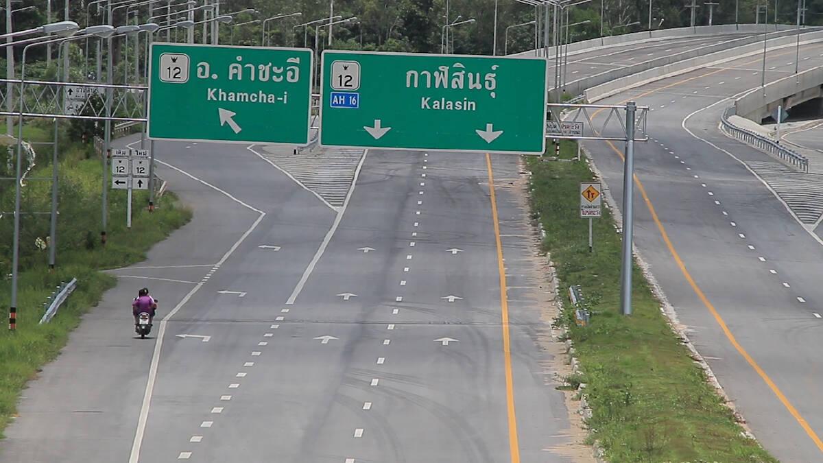 เปิดใช้แล้วถนน EWEC ระยะทาง 36 กม.มุกดาหาร -นาไคร้กุฉินารายณ์