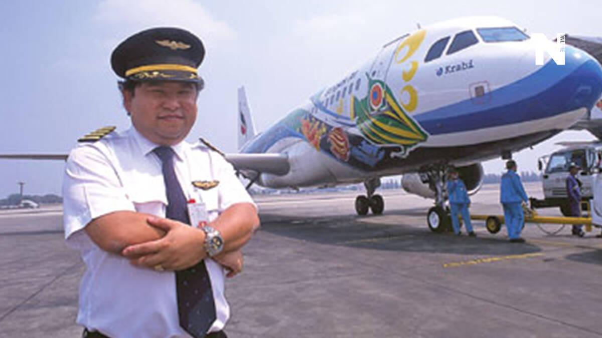 พร้อมบินเส้นทางสมุย-สิงคโปร์ เริ่ม 1 ส.ค.นี้ เอาใจขาเที่ยว 'สมุยพลัสโมเดล'