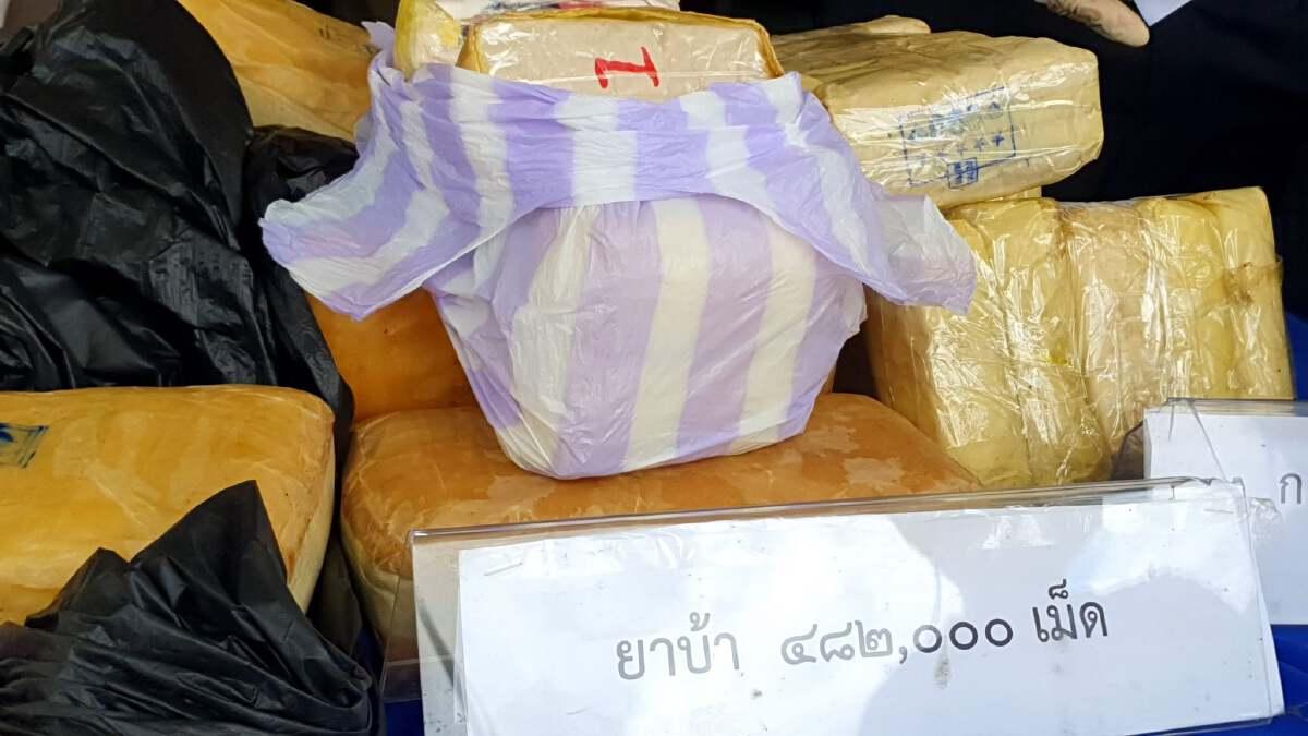จับยาบ้า4.8แสนเม็ดขายรายย่อยในชมุชน