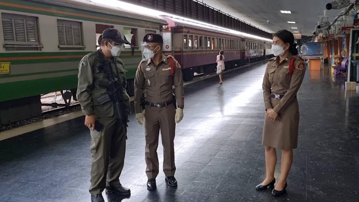 จัดกำลังตำรวจ - อส. ดูแลตลอดขบวนรถไฟเปิดเดินรถปกติแล้ว