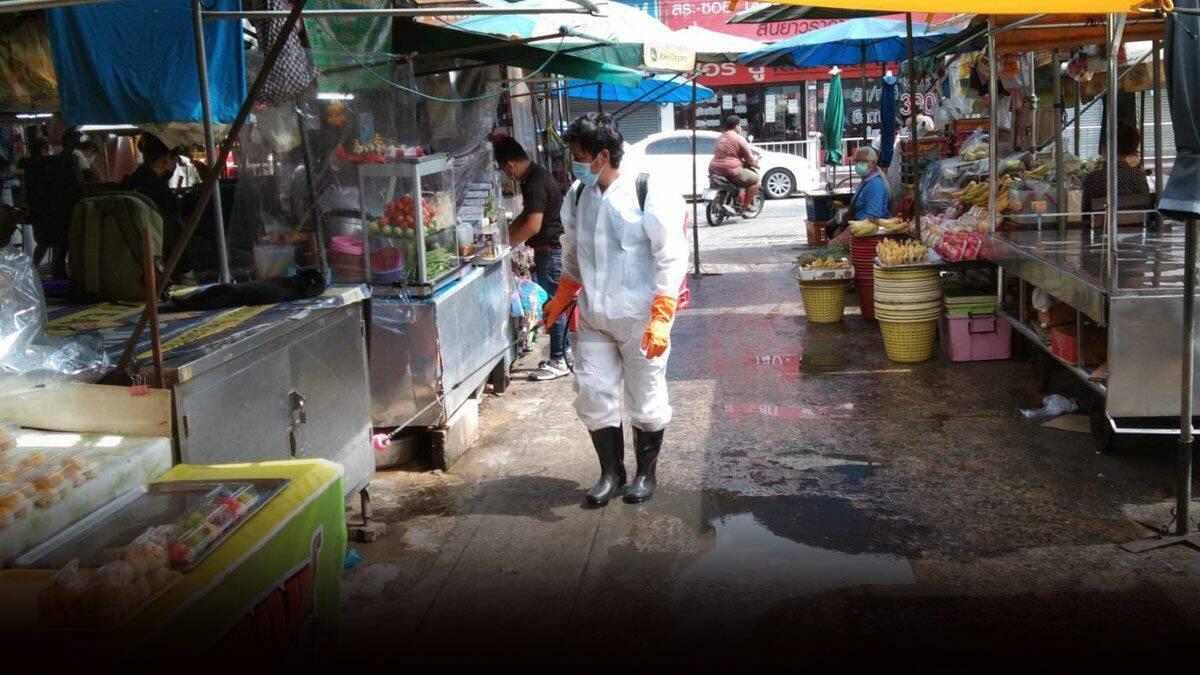 พบตลาด 132 แห่งแพร่เชื้อเผยยอดติดโควิด 1.4 หมื่นรายทั่วประเทศ
