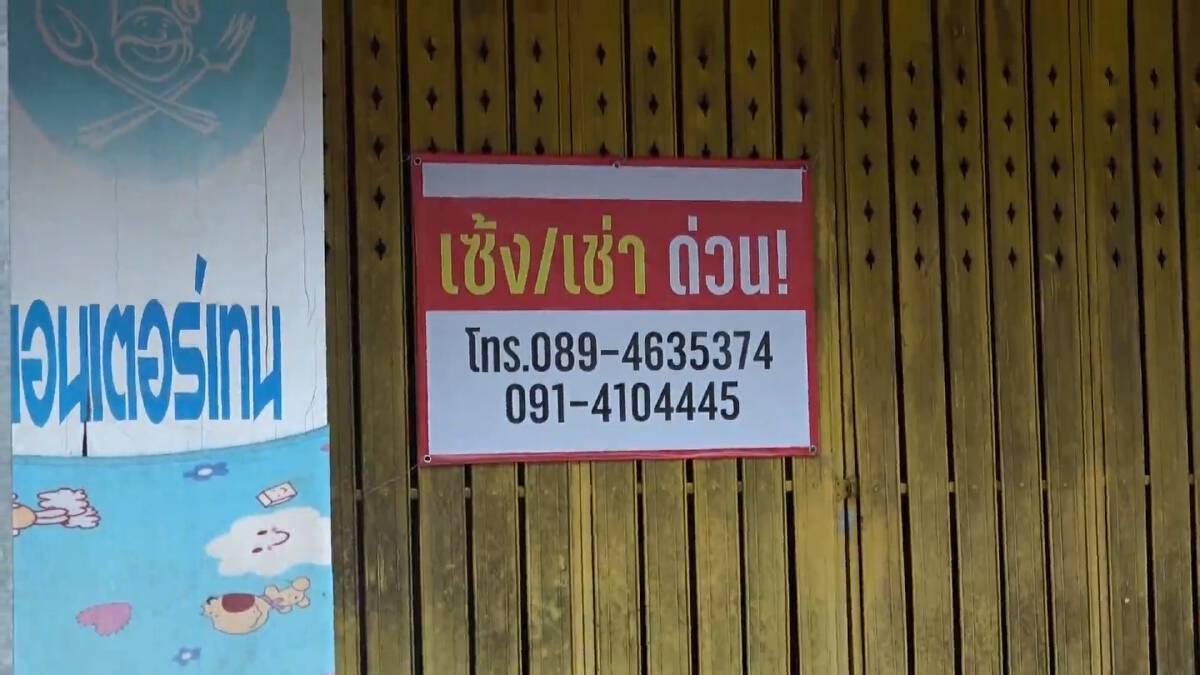"""โควิดระบาดหนัก!!ร้านค้าแห่ปิดกิจการทำ """"ปัตตานี"""" กลายเป็นเมืองร้าง"""