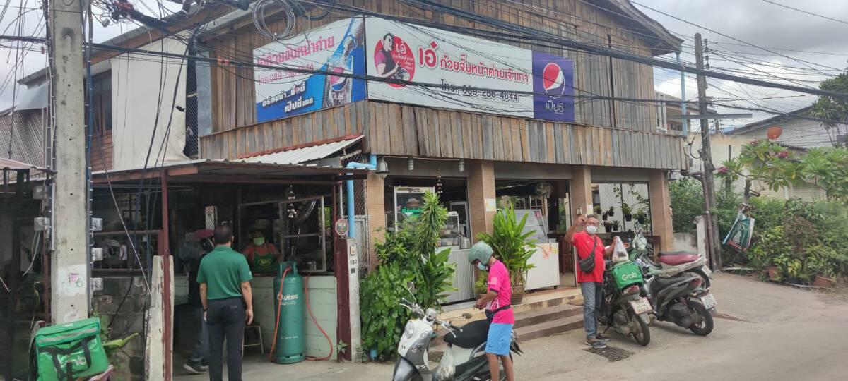 """""""ยายเป้า กระเด้าหม้อ"""" ร้านขนมจีนชื่อดังโคราช เจอล็อกดาวน์ ยอดขายวูบ 70%"""