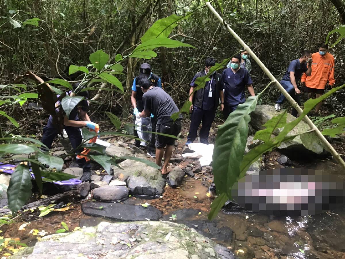 พบศพหญิงชาวสวิสฯถูกฆ่าอำพรางแช่น้ำตกภูเก็ต