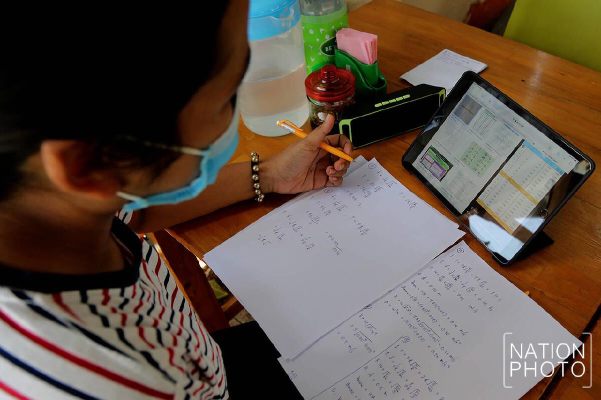 ศธ.เล็ง ลดเวลาเรียนออนไลน์-ลดการบ้าน หลังพบเด็กเครียด