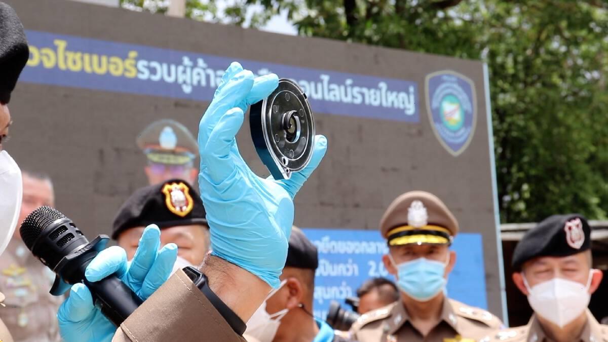 ตำรวจไซเบอร์ทลายโกดังขายออนไลน์ปืนเถื่อน มูลค่า 50 ล้านบาท