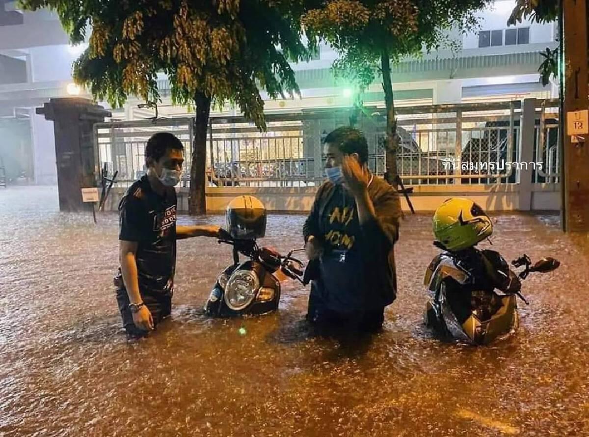 นิคมฯ บางปู ฝนตกหนักน้ำท่วมขังสูง