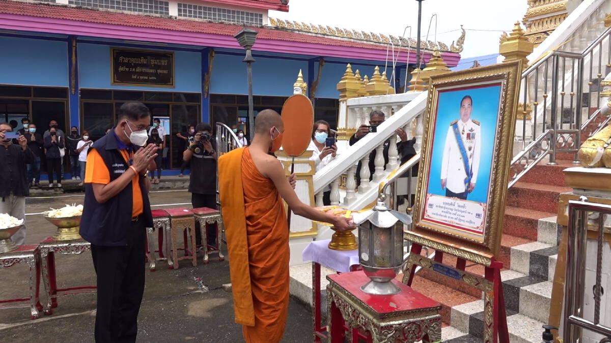 ประชาชนอาลัยอดีต สส.เพื่อไทย เสียชีวิตด้วยเชื้อไวรัสโควิดลงปอด