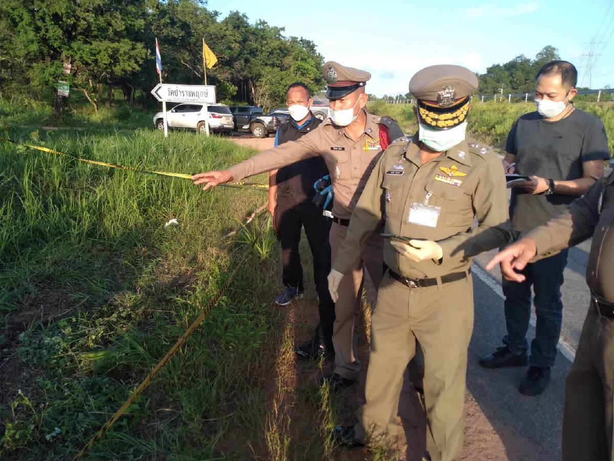 พบศพหญิงสาวถูกฆ่าถอดเสื้อมัดมือไพล่หลังห่อทิ้งอำพรางหมกพงหญ้าข้างทาง