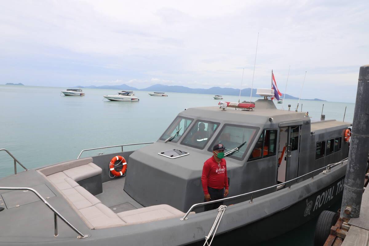 ตร.เกาะสมุยบริการเรือเร็วส่งผู้ป่วย