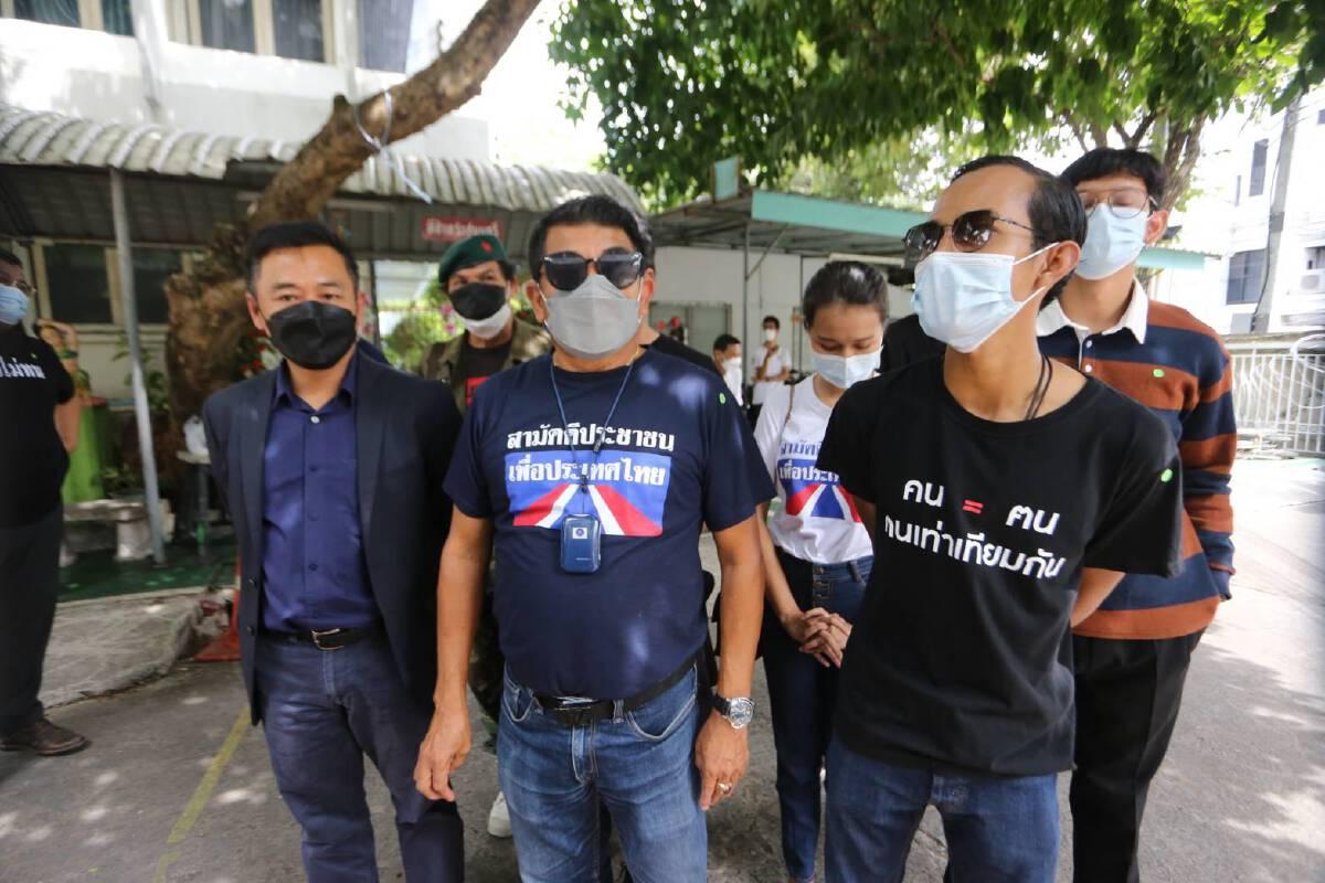 กลุ่มไทยไม่ทน เข้ารับทราบข้อกล่าวหา  สน.นางเลิ้ง
