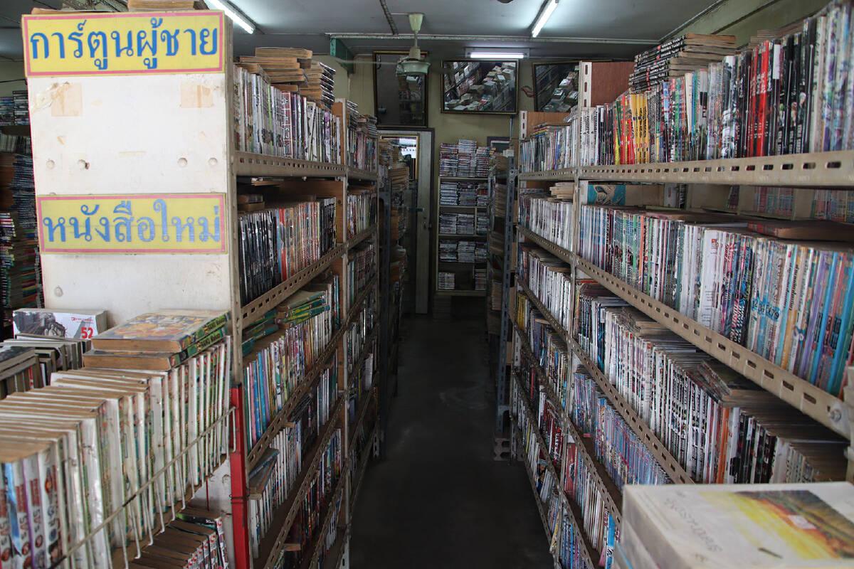 ร้านเช่าหนังสือบ้านทองเจริญ-ลมหายใจที่ยังเหลืออยู่