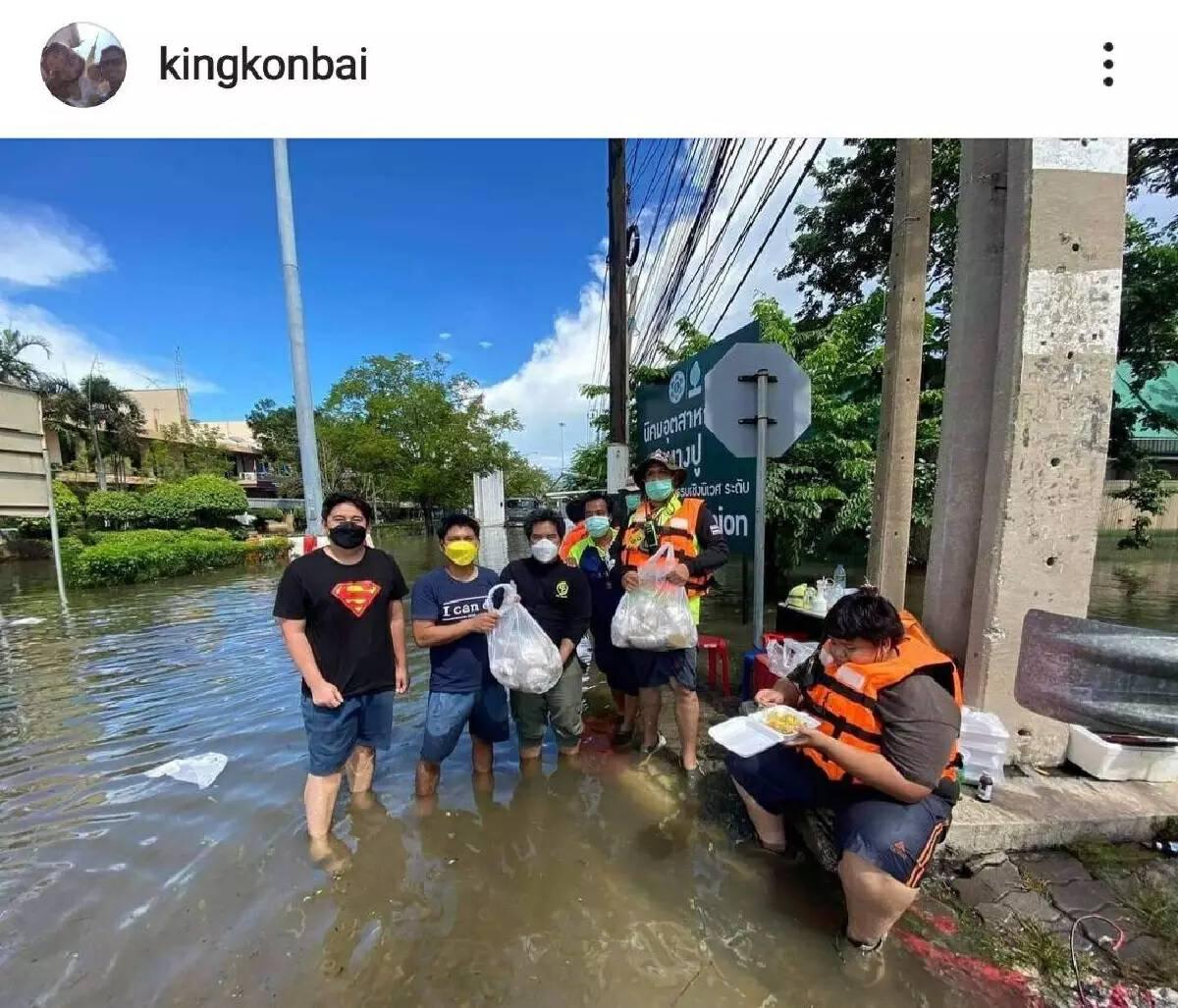 """""""คิง ก่อนบ่าย"""" ลงพื้นที่ ส่งความช่วยเหลือผู้ประสบภัยน้ำท่วมที่บางปู"""