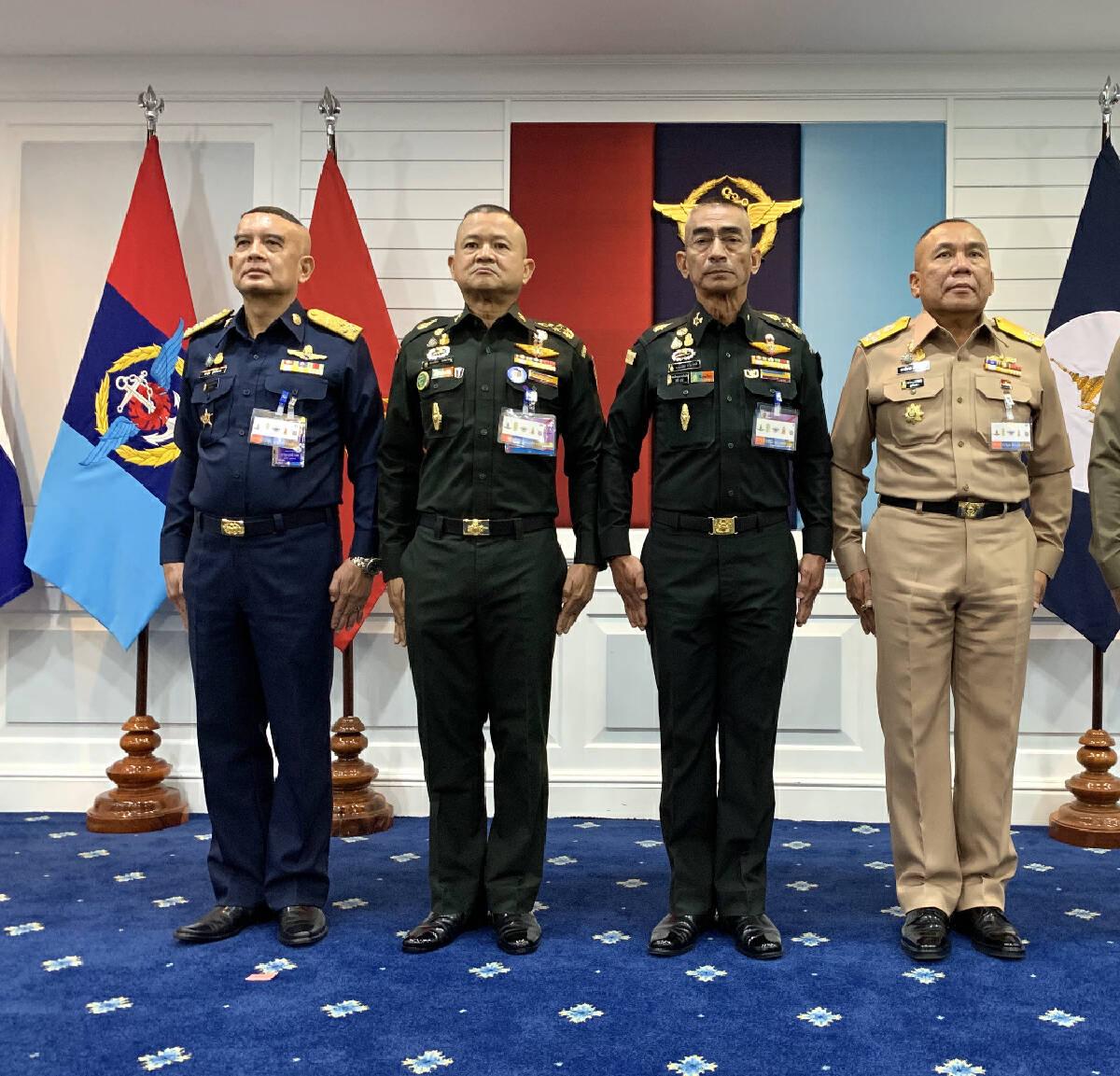 ผู้นำเหล่าทัพ