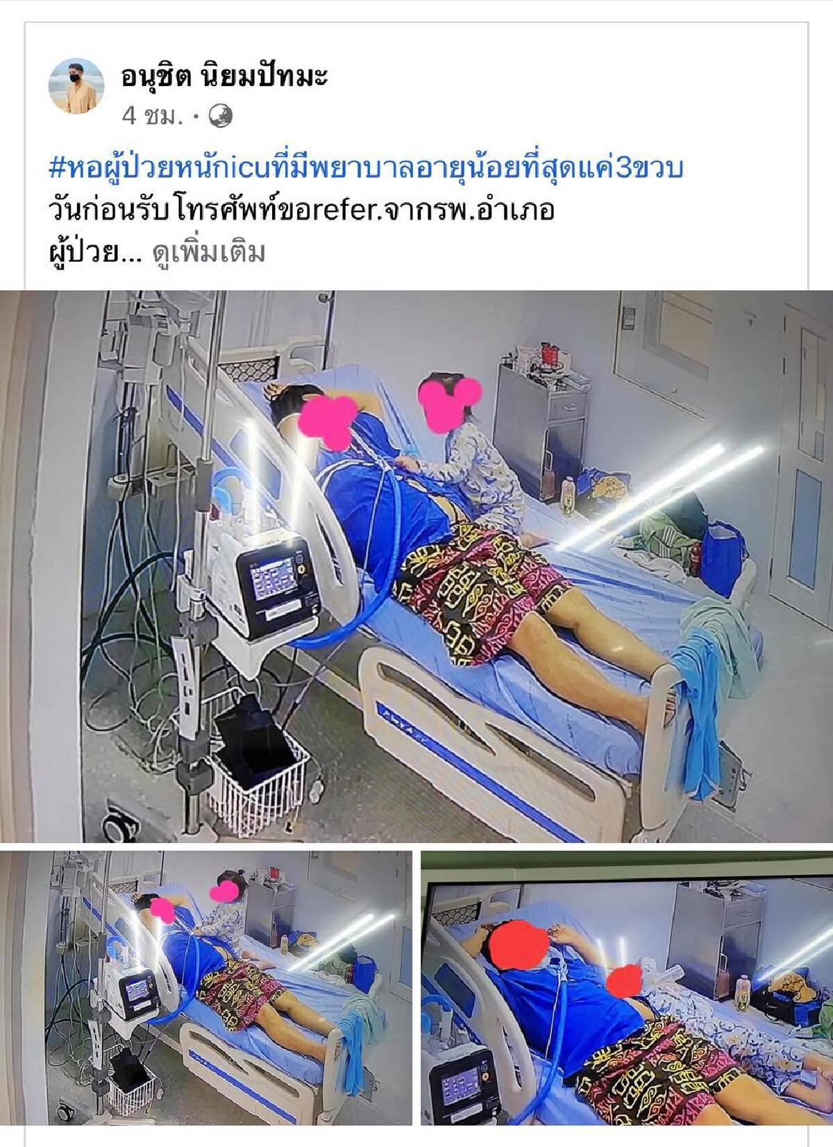 สะเทือนใจ ลูก 3 ขวบ เช็ดน้ำตาให้พ่อป่วยโควิดอาการโคม่า ในห้อง ICU