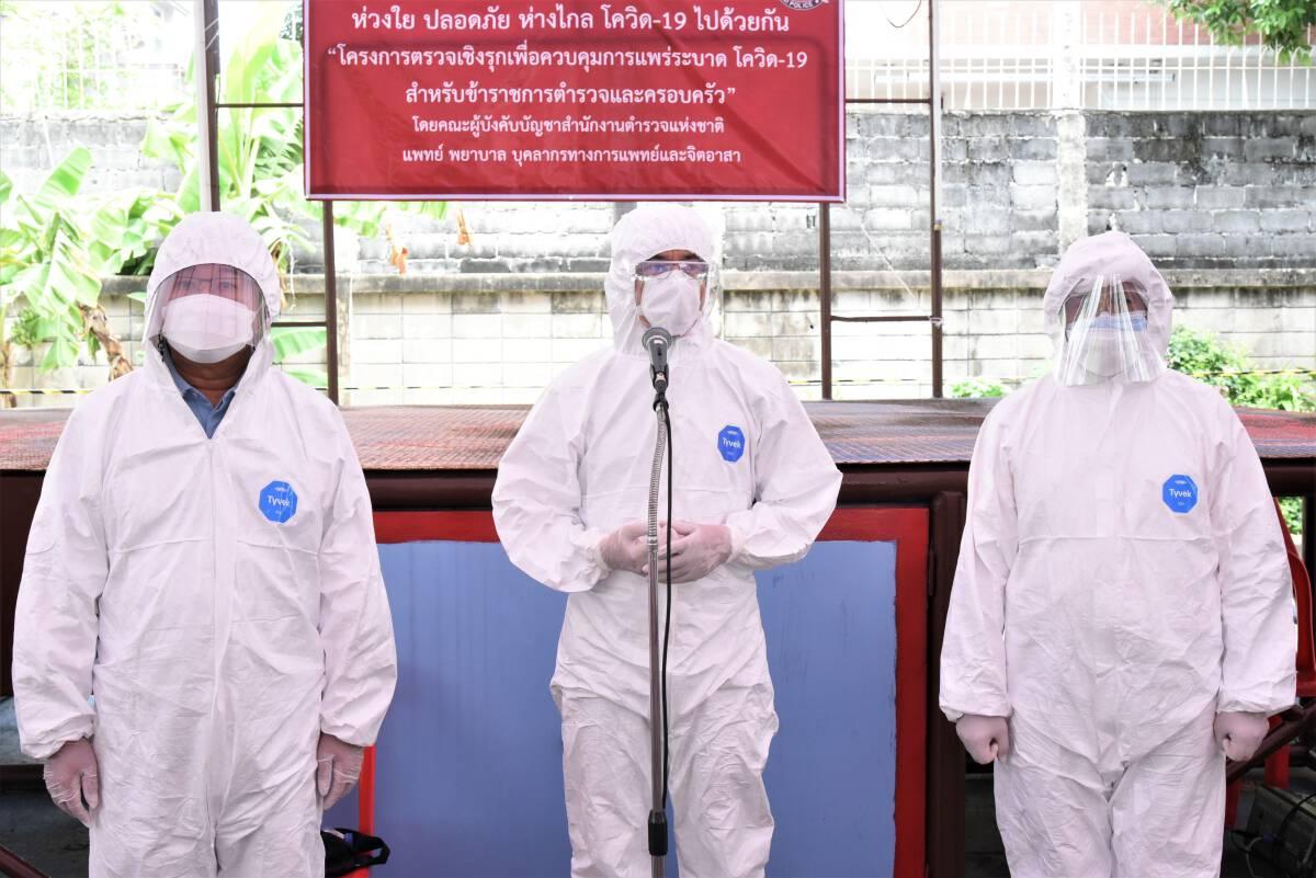 ผบ.ตร.ใส่ชุด PPE เยี่ยมจุดคัดกรองโควิด-19