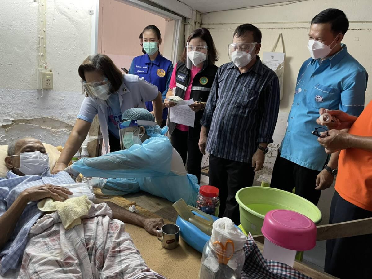 ปัตตานีลุยฉีดวัคซีนถึงบ้านผู้ป่วยติดเตียง