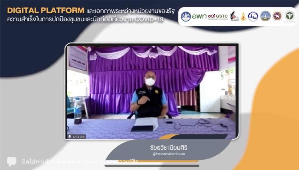 """ถอดรหัส """"ภูเก็ต-สมุยโมเดล""""พัฒนาบิ๊กดาต้าสร้างมาตรฐานท่องเที่ยวไทย"""